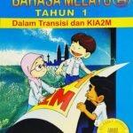 Bahasa Melayu Tahun 1 Buku B Dalam Transisi & Kia2m / Sc