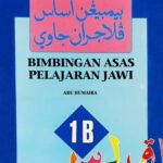 Bimbingan Asas Pelajaran Jawi 1b / Sc
