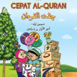 Buku Aktiviti Cepat Al-Quran/Sc