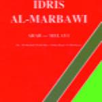 Kamus Idris Al-Marbawi (Arab-Melayu) / Hc