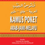 Kamus Poket (Arab-Jawi-Melayu)