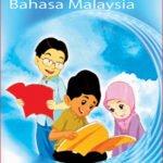 Mari Membaca Bahasa Malaysia Pro-2m / Sc