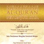 Memahami Al-Quran Petunjuk Kita /Hc