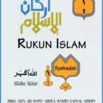Siri Rukun Islam (5 Siri) / Sc
