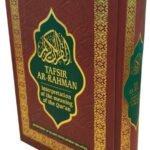 Tafsir Ar Rahman (English) / Hc