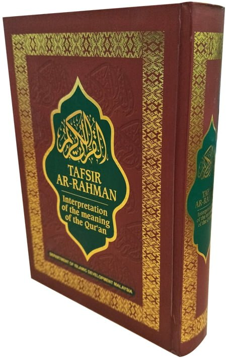 Darul_Fikir_Tafsir_English