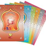 Iqra': Cara Cepat Belajar Membaca Al-Quran (6 Jilid) / Sc