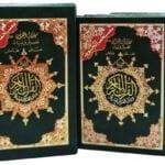Mushaf Tajwid (6 Jilid) (Kotak Keras) 8x12cm / Hc
