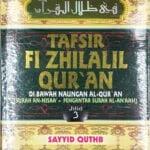 Tafsir Fi Zhilalil Quran / Sc