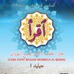 Iqra' Kpm : Program J-Qaf Sekolah Rendah (Mulai 2017)