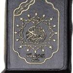Mushaf Tajwid (Poket Berzip) / Zip