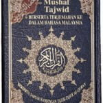 Mushaf Tajwid Terjemahan B.M (S) 10x14cm / Hc