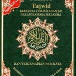 Mushaf Tajwid Terjemahan Per-Kata 21x30cm (A4) /Hc